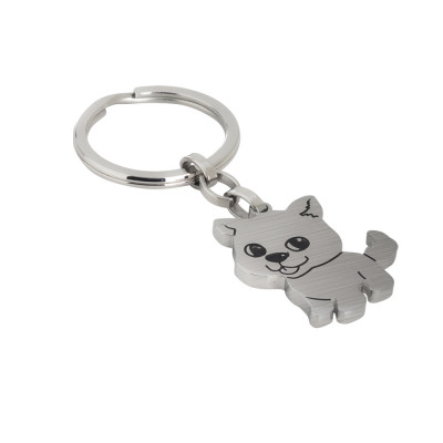 Satin keyring with cat cub
