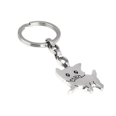 Keychain with cat puppy